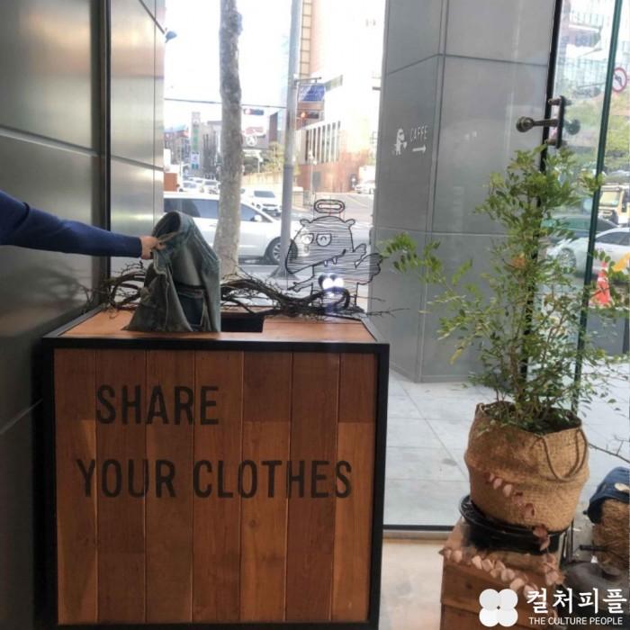 코오롱LSI_호텔 카푸치노, 의류 기부함.jpg