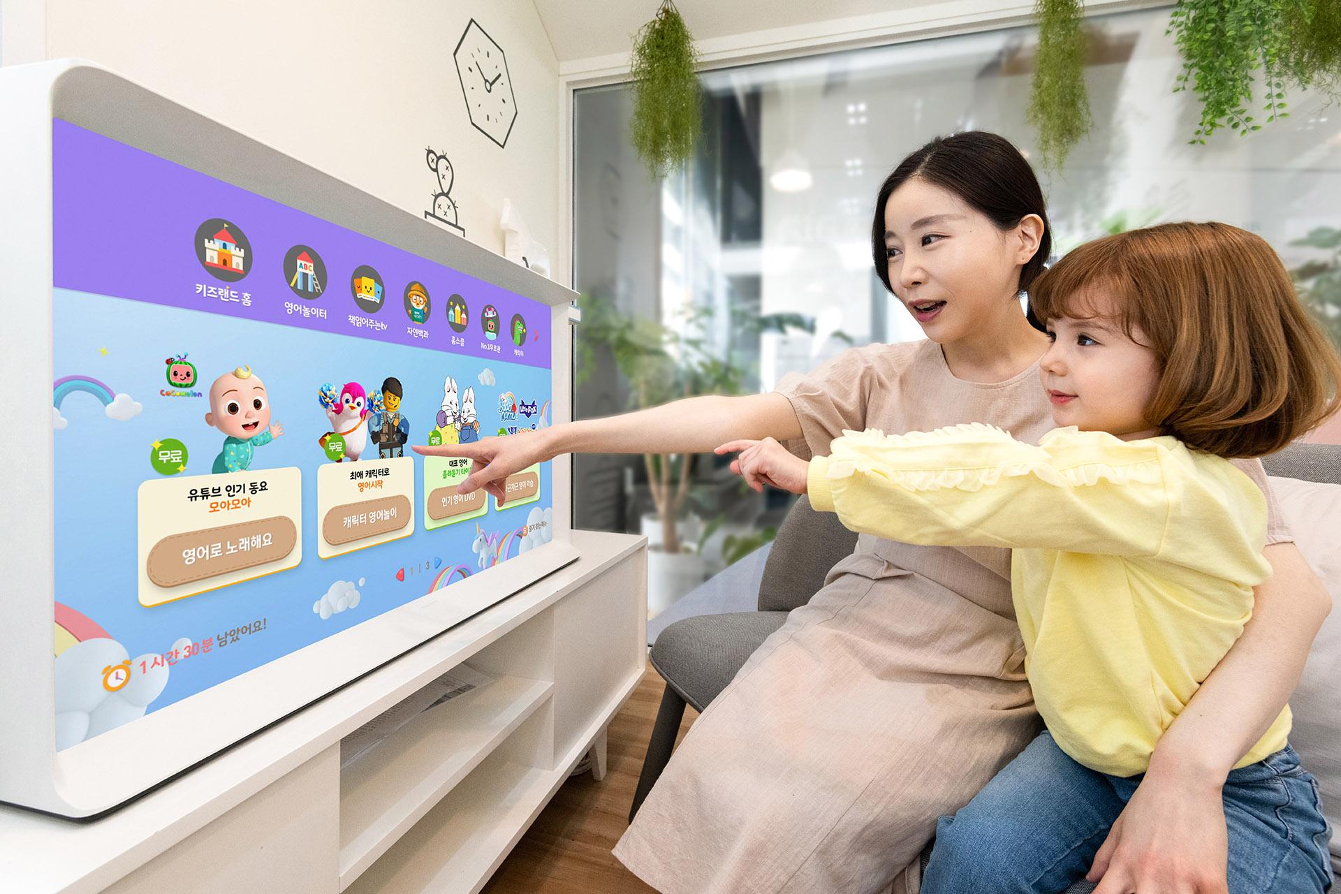 '집콕 육아' 장기화...캐릭터와 함께 즐기며 배우는 영어 콘텐츠 인기 ↑