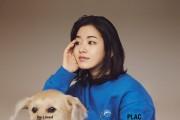PLAC, 반려동물과 함께 'Be loved' 컬렉션...수익금 일부 유기 동물 사료 후원
