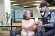 """""""아리아, 도와줘!"""" SKT, '누구 오팔 안심'으로 할머니 안전 """"철통방어"""""""