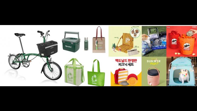 캠핑러를 위한 잇템은? 식음료업계, 캠핑러를 위한 '캠핑굿즈' 마케팅 인기