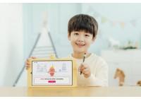 U+초등나라, 자기 주도 학습 위한 'AI학습태도매니저' 기능 출시