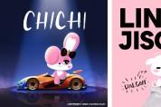 라인프렌즈, 블랙핑크 지수와 함께 만든 새로운 캐릭터 IP '치치(CHICHI)' 드디어 공개!