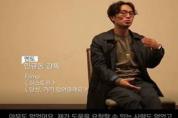 '제2의 미나리' 발굴 나선다…올레tv '신진감독 독립영화제' 개최