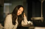 <새콤달콤> 넷플릭스 공개 확정...장기용, 채수빈,크리스탈이 선보이는 찐현실 로맨스