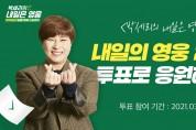 '내일은 영웅' 박세리 키즈, U+골프에서 응원하세요...골프 유망주 25인 활약상 방송