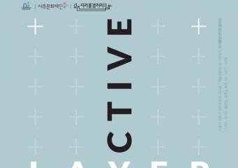 예술의전당 앞 지하보도서 탈바꿈한 '서리풀청년아트갤러리', 비대면 온라인전시  展 개최