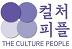 컬처피플 로고